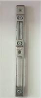 Ответная планка штульповая под замок  для дверей из ПВХ профиля